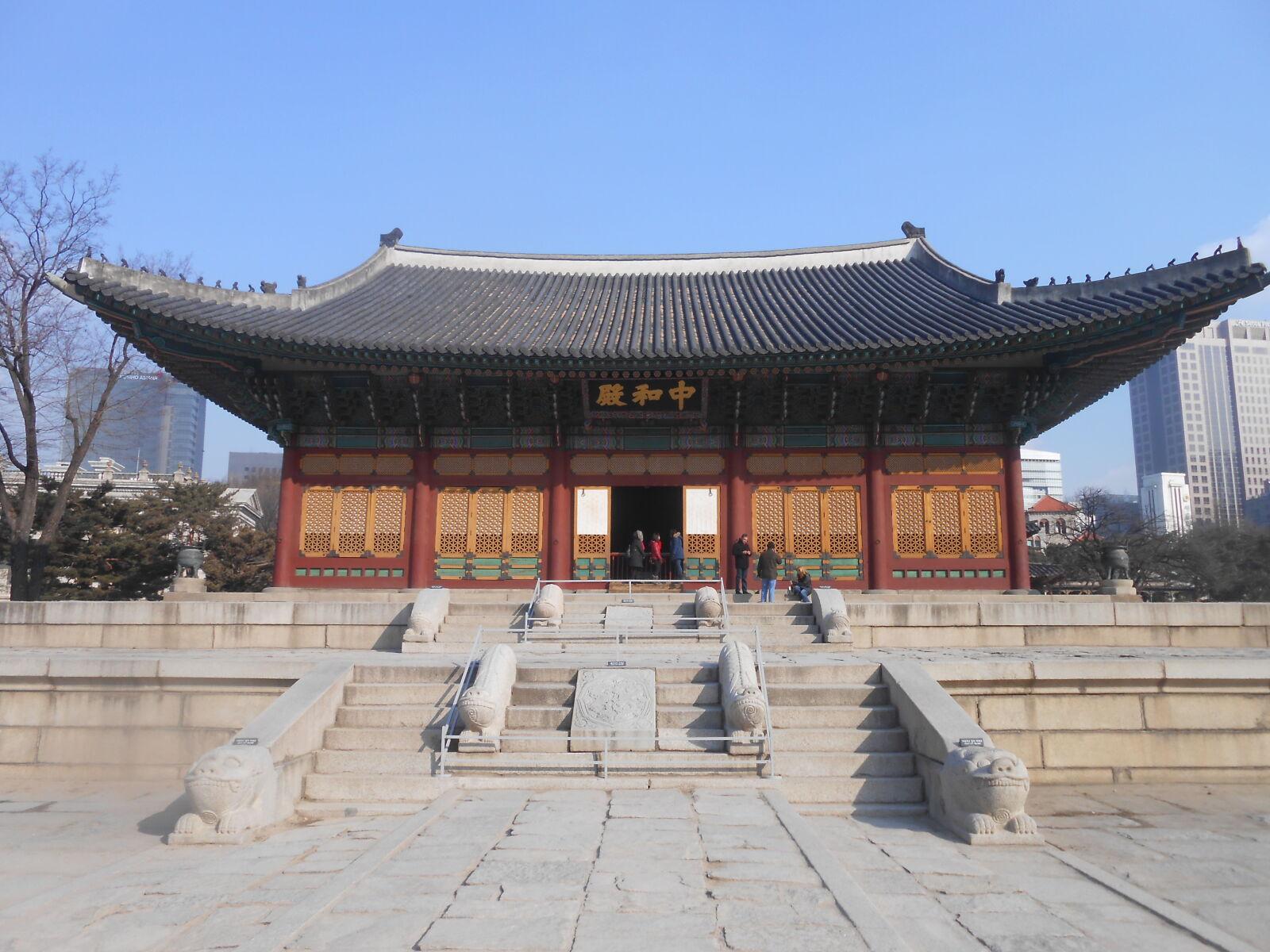 deoksugung, palace, seoul, south