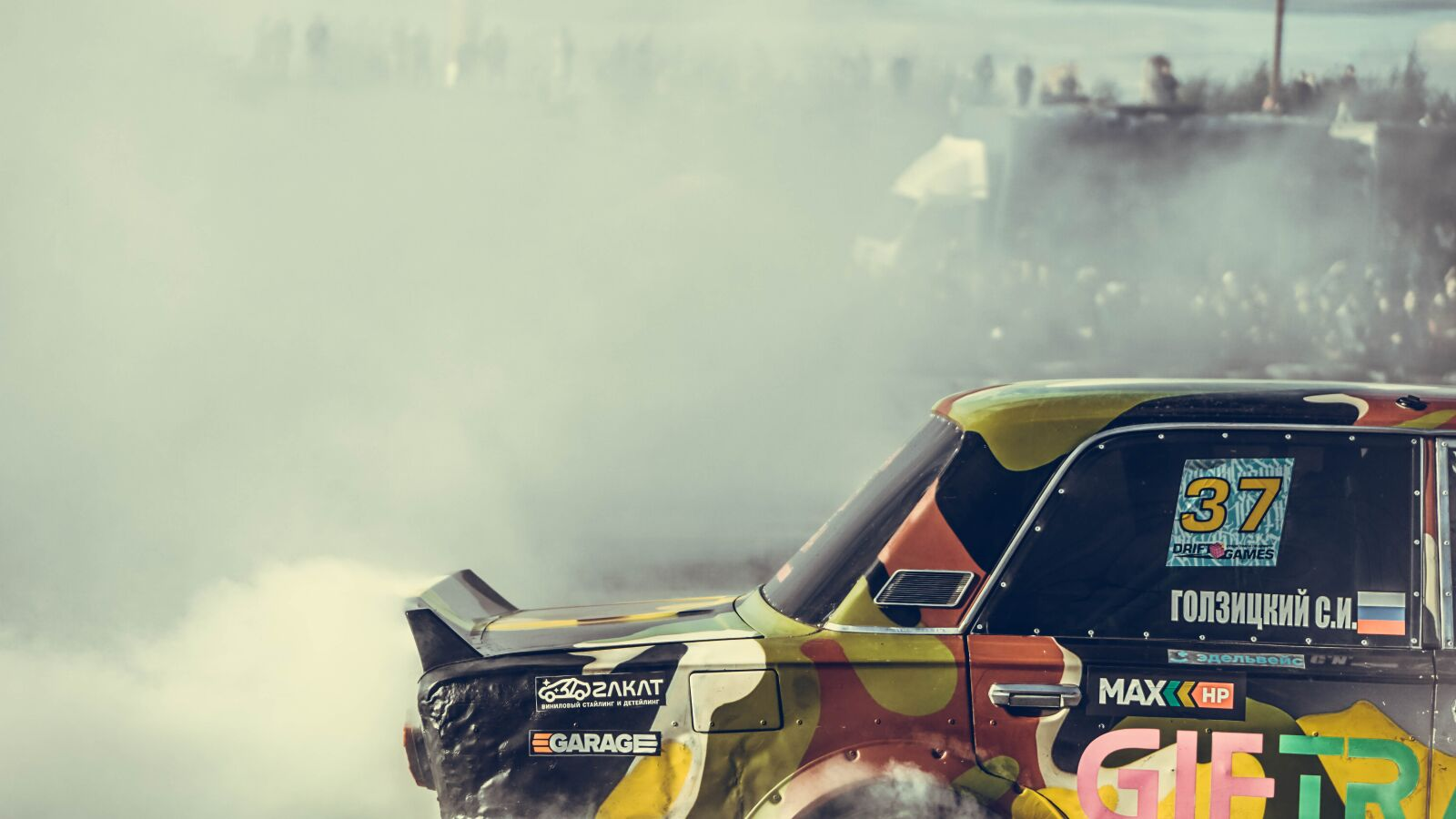 "Sony a6000 sample photo. ""Car, smoke, motorsports"" photography"