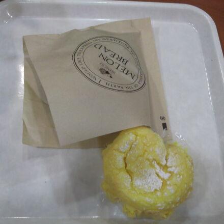 food, japanese, melon, bread, Fujifilm FinePix C10