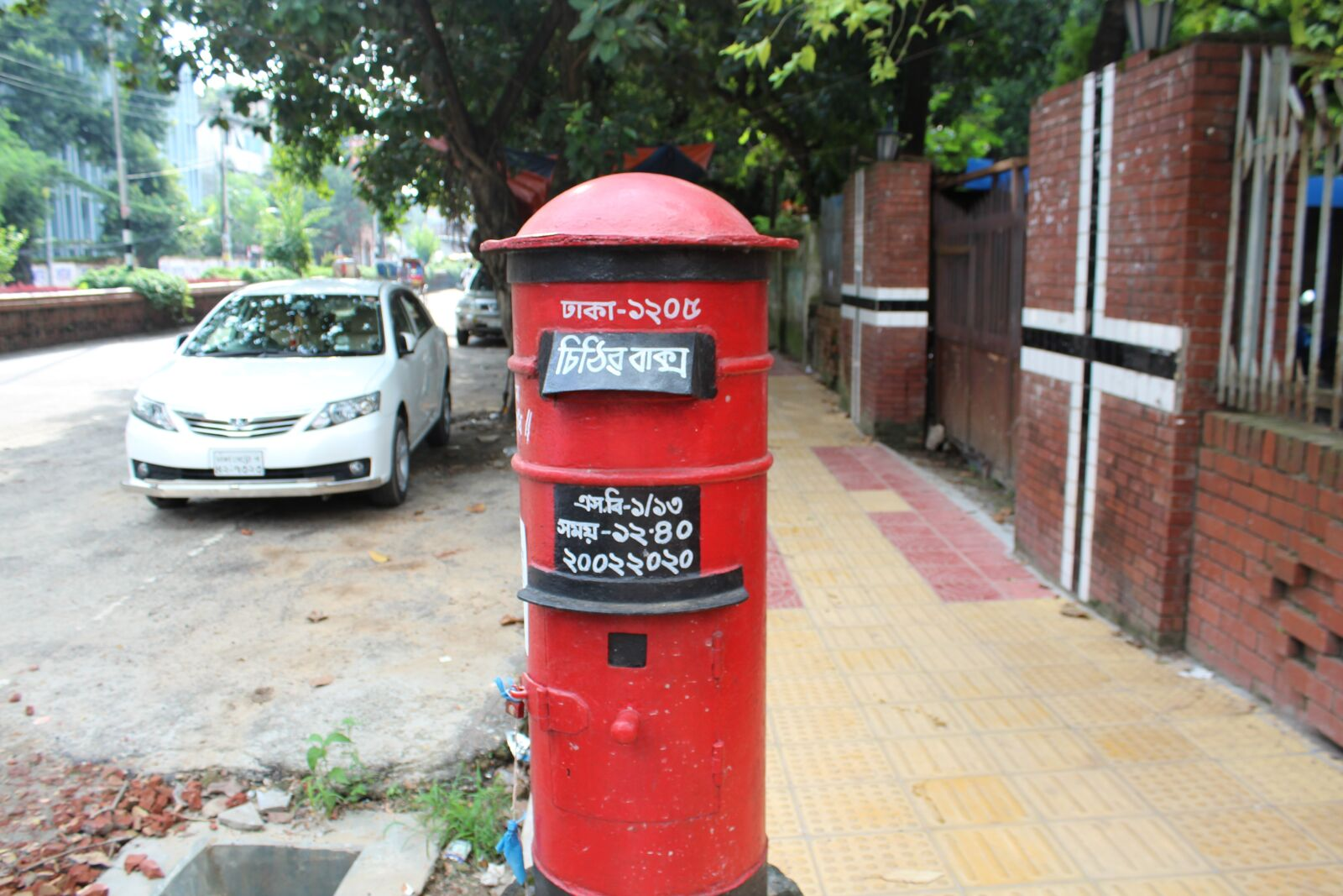 """Canon EOS 600D (Rebel EOS T3i / EOS Kiss X5) sample photo. """"Mailbox, postoffice, letters"""" photography"""