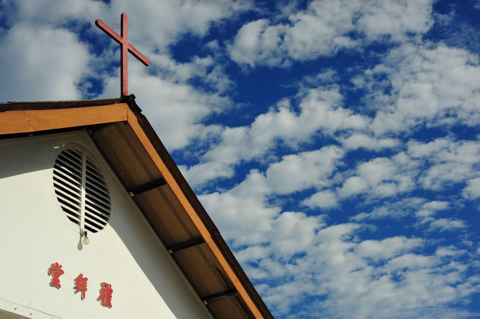 "Nikon D700 sample photo. ""Church, chinese, religion"" photography"