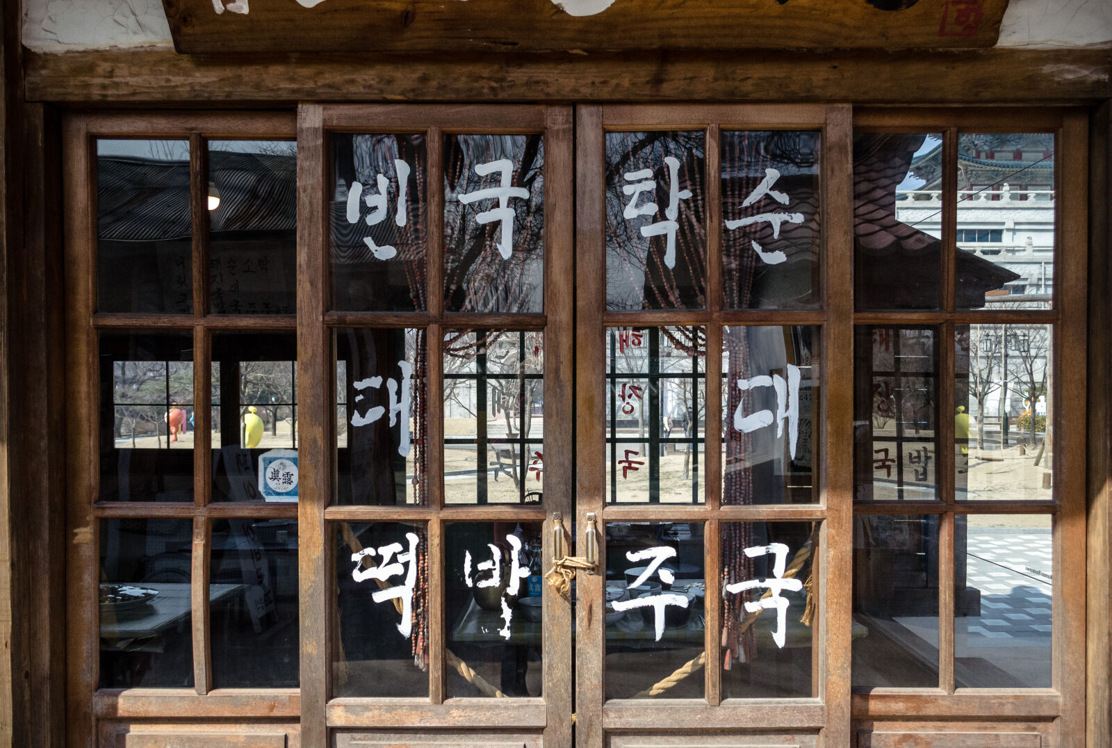 "Nikon D5100 sample photo. ""Korean, life, seoul, southkorea"" photography"