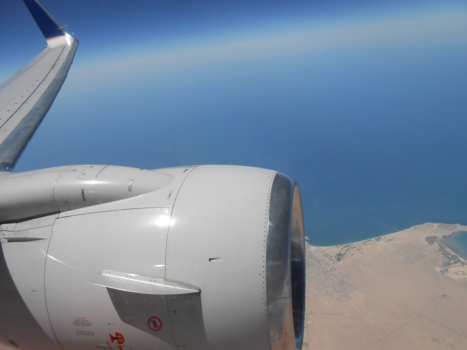 "Nikon Coolpix S4300 sample photo. ""Aircraft, engine, fly"" photography"
