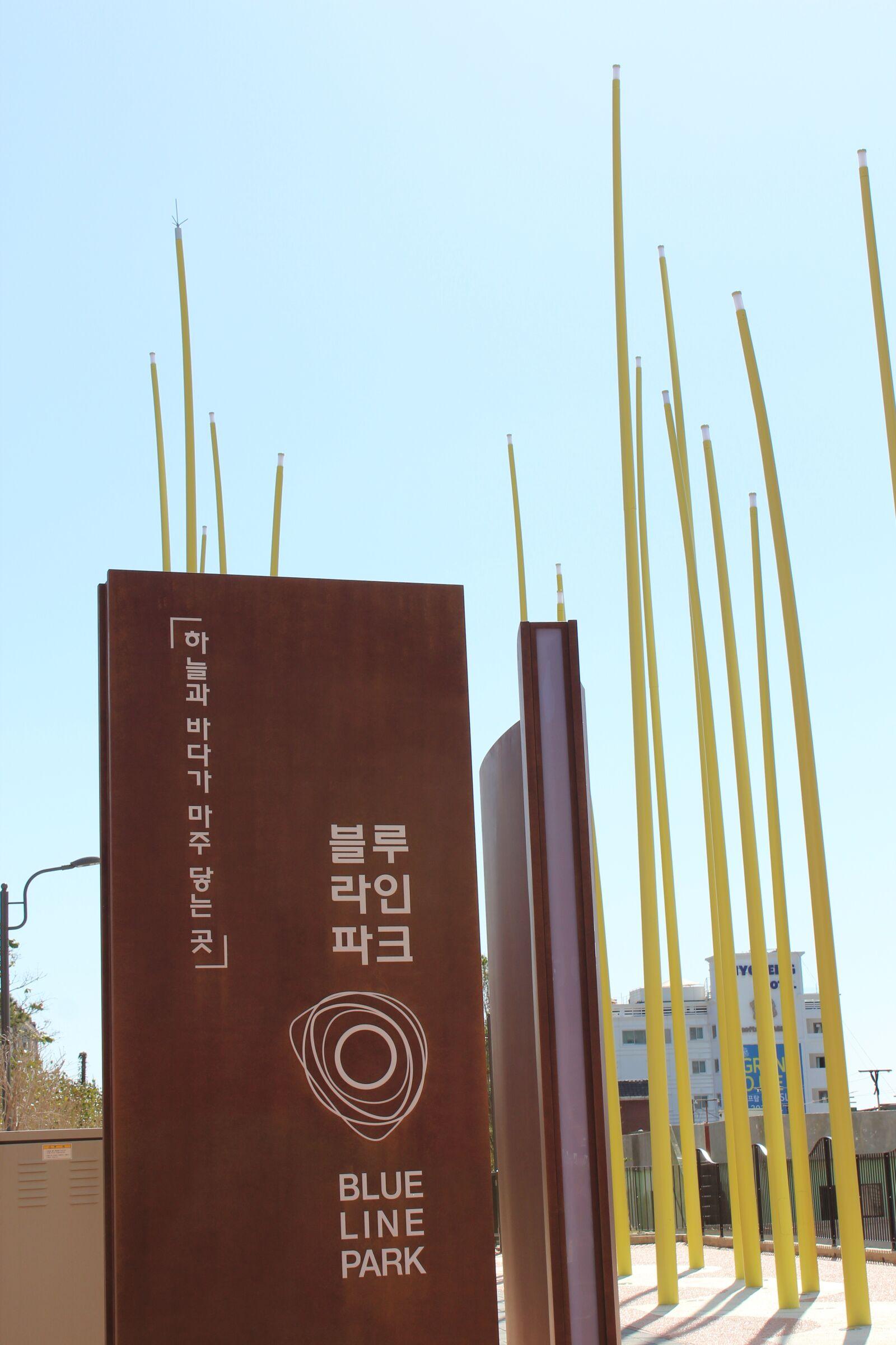 "Canon EOS 600D (Rebel EOS T3i / EOS Kiss X5) sample photo. ""블루라인파크, 해운대, 부산"" photography"