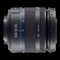 Samsung NX 18-55mm F3.5-5.6 OIS