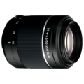 Sony DT 55-200mm F4-5.6 SAM